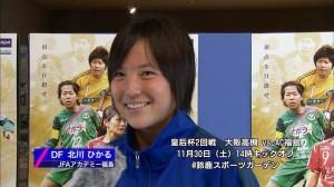 全日本高等学校女子サッカー 可愛い選手って誰?