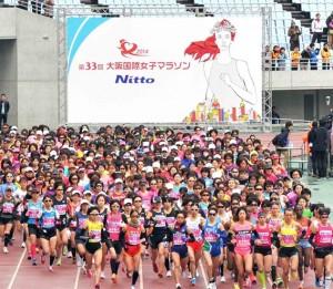 2015年 大阪国際女子マラソンの概要を知りたい!