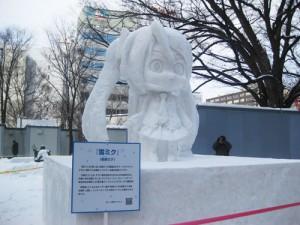 2010雪ミク