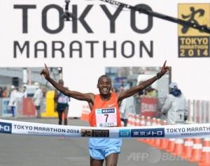 2014東京マラソン