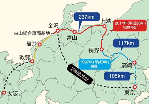 av-comming-map