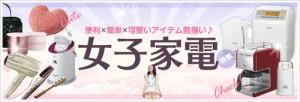 bnr_special_l_girls