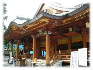 yushima2
