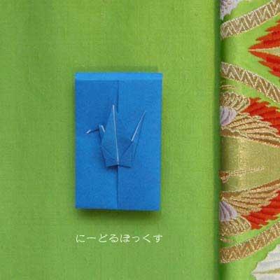 ハート 折り紙 袋 折り紙 : internet-homework.com