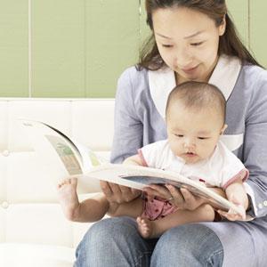 読み聞かせ 効果 赤ちゃん