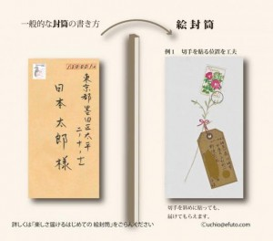 img_20120203-084723