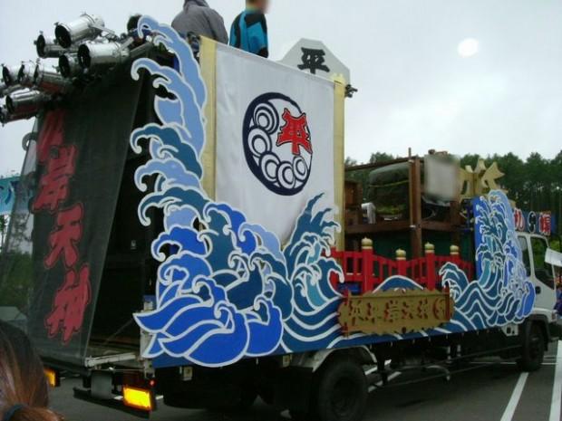 yosakoiソーラン祭り 批判
