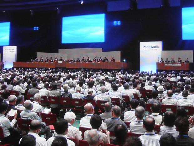 株主総会 お土産 2015