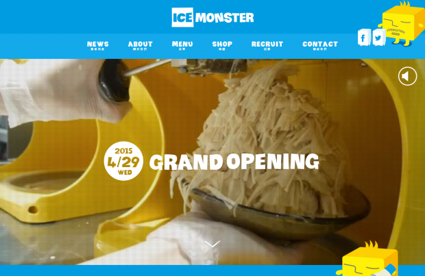 ice-monster.co.jp